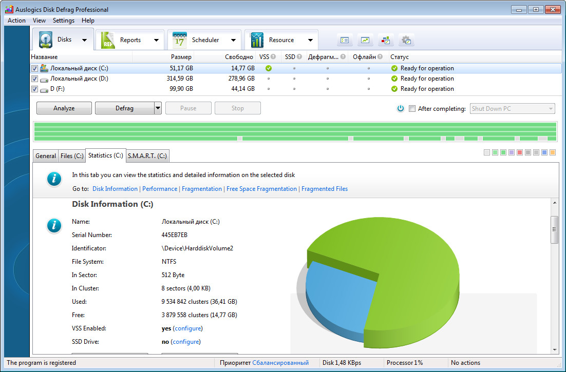 auslogics-disk-defrag-professional