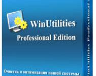 WinUtilities Professional Edition 14.5 Crack Download HERE !