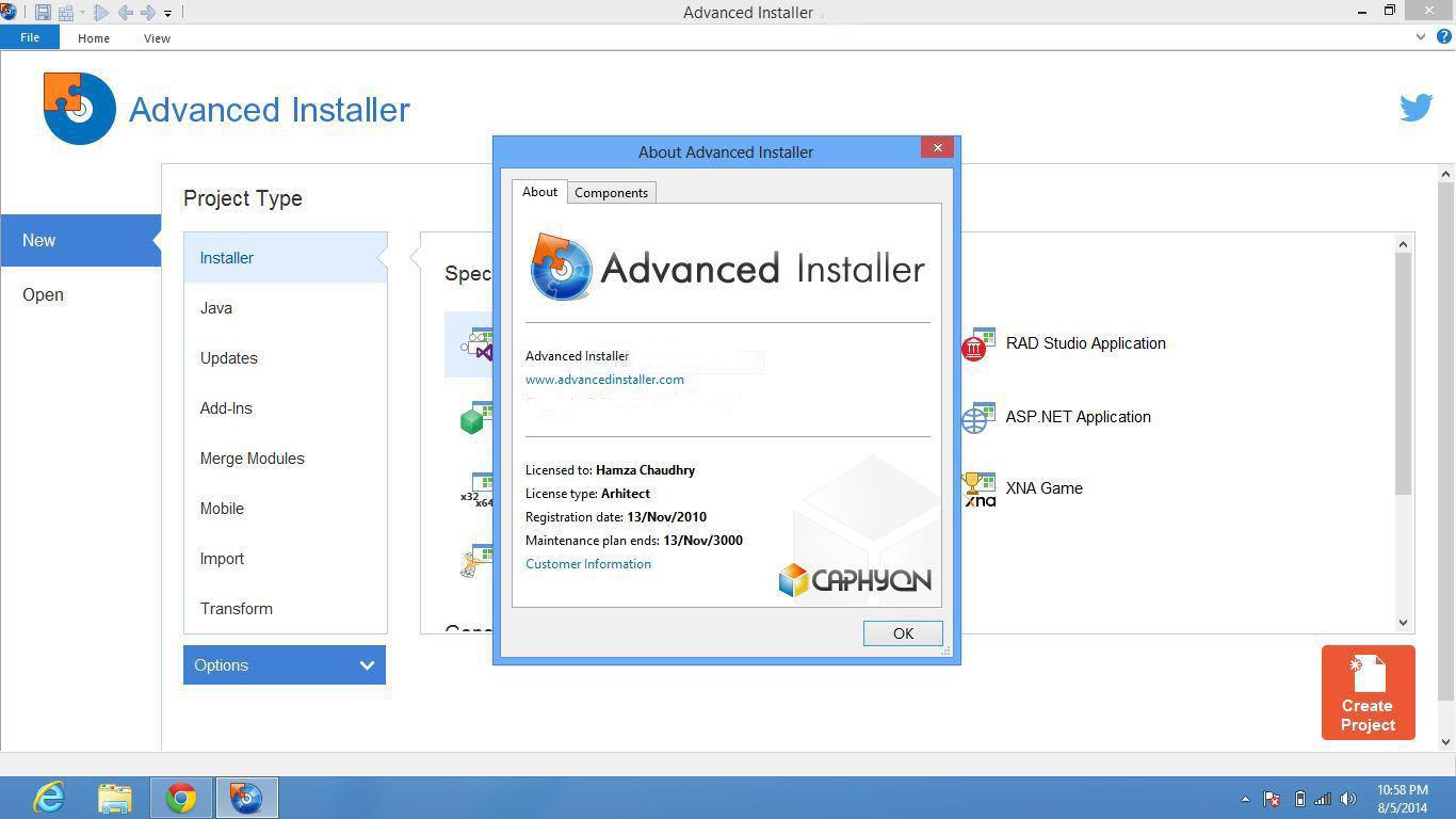 advanced-installer-2017