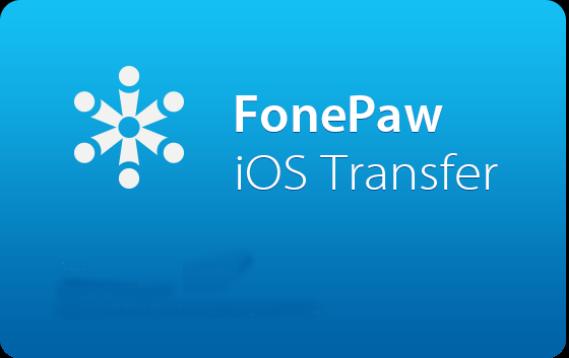 fonepaw-ios-transfer-2017