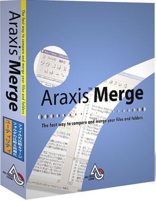Araxis Merge
