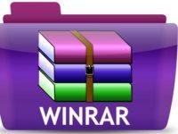 WinRAR 5.61 Beta 1 Key Download HERE !