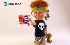 Autodesk 3ds Max 2021 Crack Download HERE !