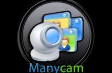 ManyCam 6.6.0 Crack Download HERE !